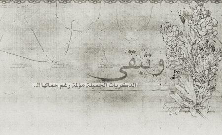 صور رمزيات باللون الرمادي (1)