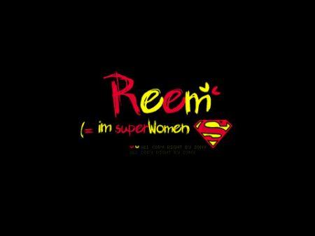 صور رمزية أسم ريم Reem (1)