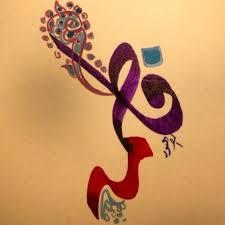 صور رمزية اسم فاطمة (2)