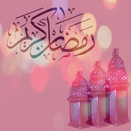 صور عن رمضان  (2)