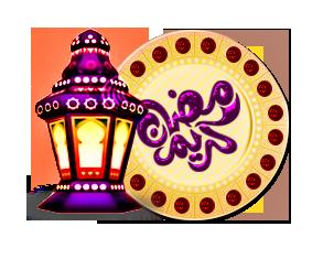 صور فوانيس رمضان 2016 احلي خلفيات ورمزيات فوانيس  (3)