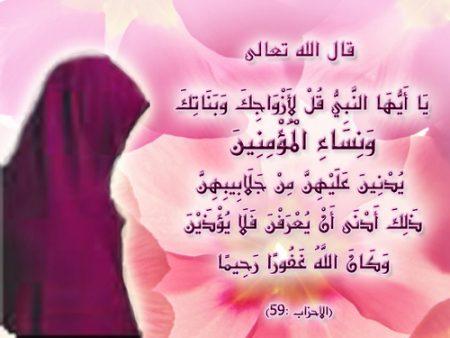 احلي واجمل صور عن الحجاب (3)