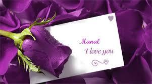 اسم منال (2)