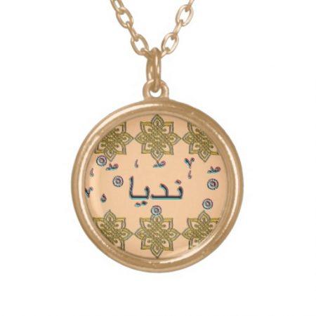 اسم نادية مكتوب علي صور (1)