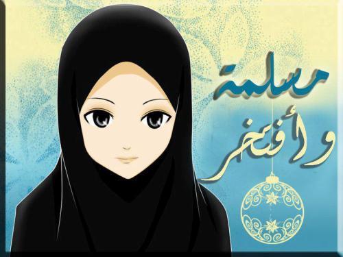 الحجاب في صور (1)