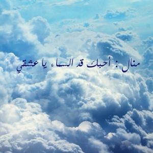 خلفيات اسم منال (3)