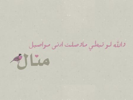 رمزيات اسم منال (2)