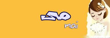 رمزيات اسم مي (3)