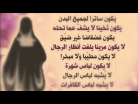 رمزيات بنات محجبات (2)
