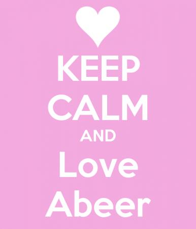 صور اسم عبير Abeer (2)