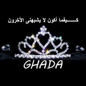صور اسم Ghada (3)