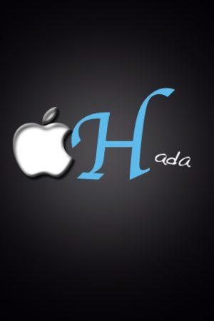 صور اسم Hoda (2)