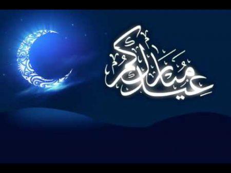 صور العيد (1)