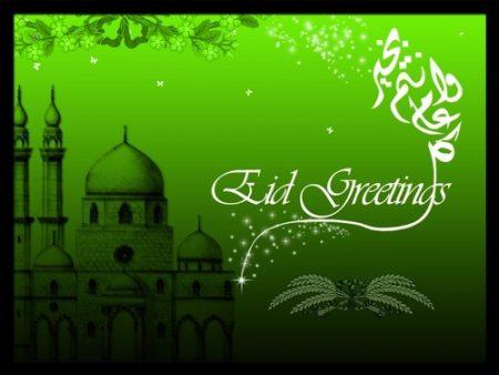 صور العيد (3)