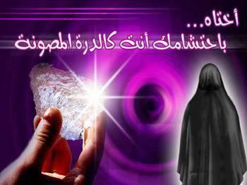 صور عن ارتداء الحجاب (1)