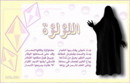 صور للحجاب (2)