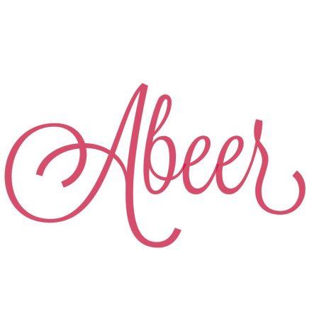 صور Abeer (2)