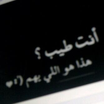 عبارات حب وغرام علي صور (2)
