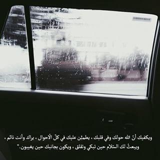 اجمل الخواطر بالصور  (3)