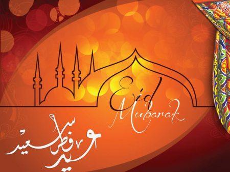 بطاقات تهنئة عيدالفطر 2016 (1)