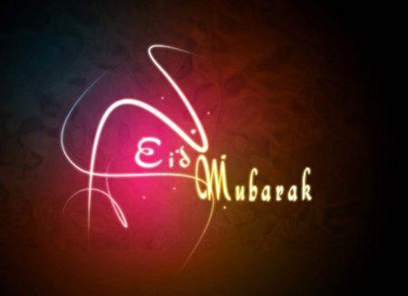 بطاقات معايدة لعيد الفطر (4)