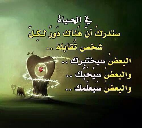 البدائل المتاحة أمامهم عشان يستمتعوا بالحياة