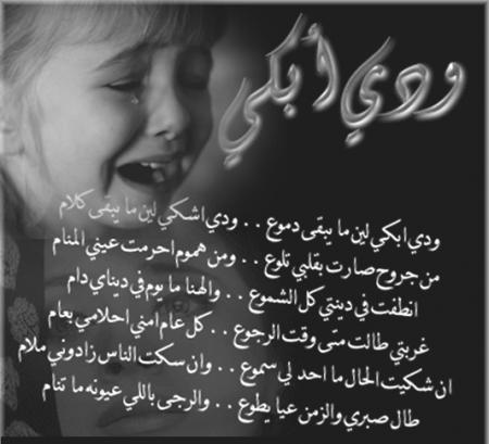صور حزينه جدا ومؤلمة (1)