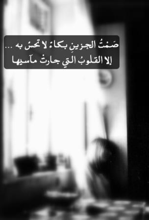 صور رمزيات عن الصمت (1)