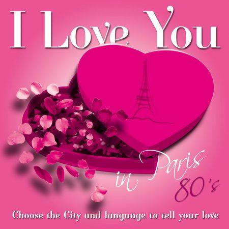 صور كلمة احبك  (1)