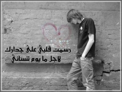 صور وداع حزينه  (1)