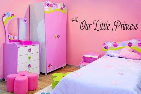 تصميمات غرف بنات (2)