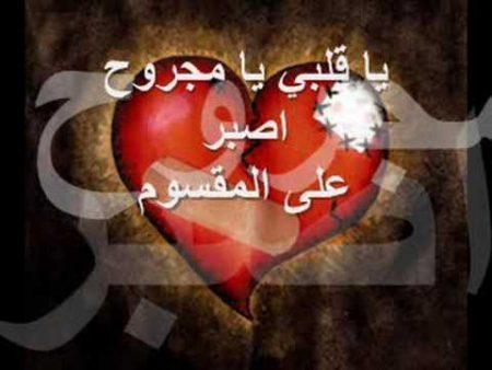 صور قلوب حب  (3)