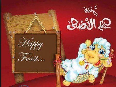 خلفيات عيد الاضحي (2)