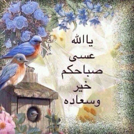 صور صباحية مكتوب عليها صباح الخير في رمزيات روعة (2)