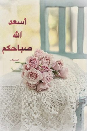 صور صباحية مكتوب عليها صباح الخير في رمزيات روعة (4)