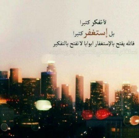 احلي صور اسلامية جميلة (1)