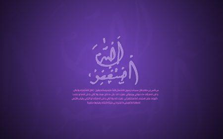 احلي صور اسلامية جميلة (2)