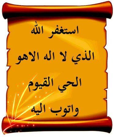 احلي صور اسلامية جميلة (3)