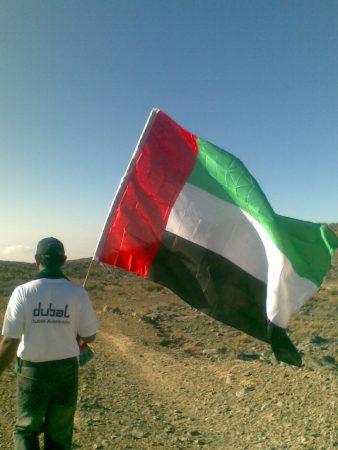 الامارات العربية (1)