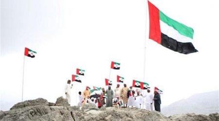 الامارات العربية (2)