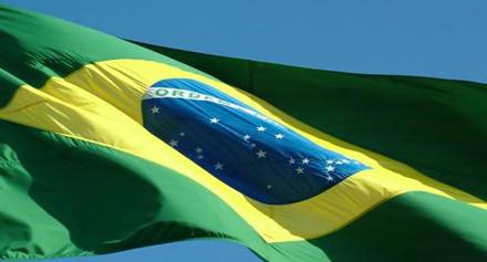 البرازيل (1)