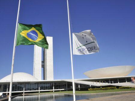 البرازيل (2)
