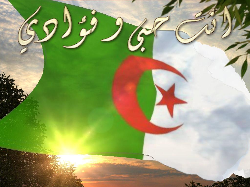 ... الوان علم الجزائر (3)