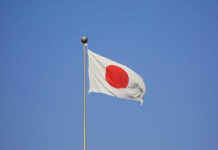 الوان علم اليابان (2)