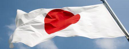 اليابان علم ابيض واحمر (2)