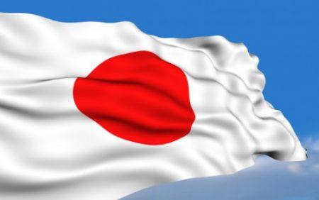 اليابان (1)