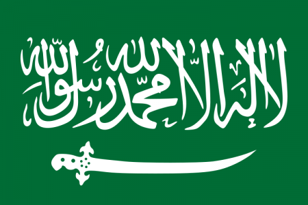 تحميل صور علم السعودية (1)