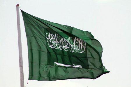 خلفيات علم السعودية (2)