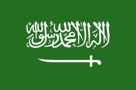 خلفيات علم السعودية (4)