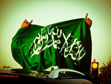 خلفيات علم السعودية (5)